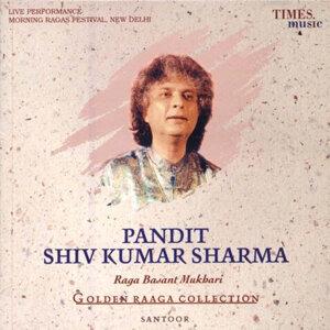 Golden Raaga Collection I - Pandit Shivkumar Sharma - Raga Bageshwari