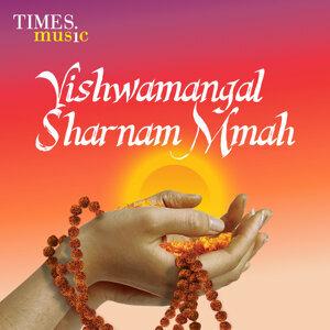 Vishvmangal Sharnam Mmah