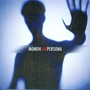 No Persona