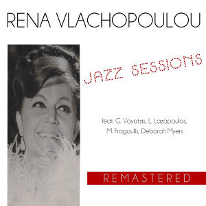 Rena Vlachopoulou: Jazz Sessions (Remastered)