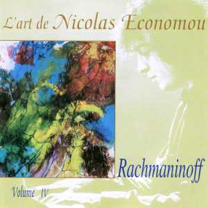 Rachmaninoff : L'art de Nicolas Economou, volume 4