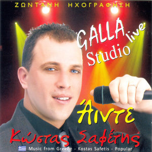 Ainte Galla (Live)