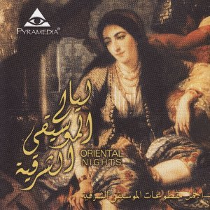 Oriental Nights - Arabic Traditional Music