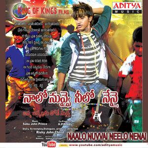 Naalo Nuvvai Neelo Nenai (Original Motion Picture Soundtrack)