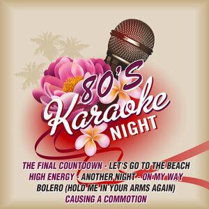 80's Karaoke Night