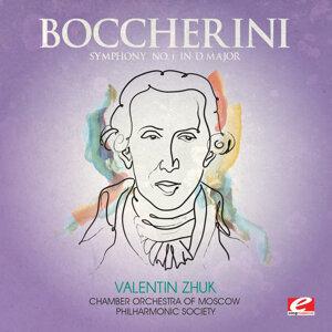 Boccherini: Symphony No. 1 in D Major (Digitally Remastered)