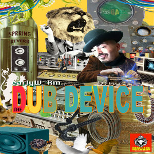 The Dub Device