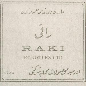 Kokoteks Ltd.