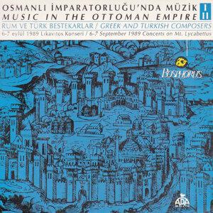 Osmanlı İmparatorluğu'nda Müzik 2