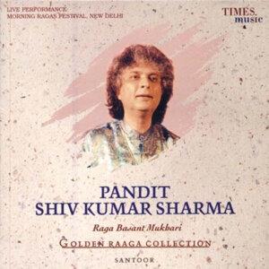 Golden Raaga Collection II - Pandit Shiv Kumar Sharma