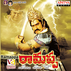 Ramappa (Original Motion Picture Soundtrack)