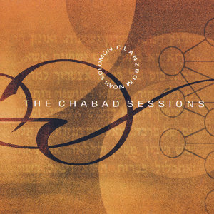 THE CHABAD SESSIONS