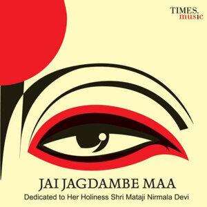 Jai Jagdambe Maa
