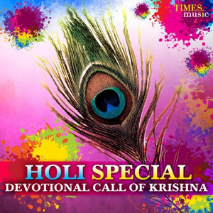 Holi Special - Devotional Call of Krishna