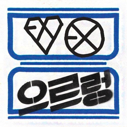 EXO 第一張正規專輯『XOXO(Kiss Ver.)』改版專輯 專輯封面