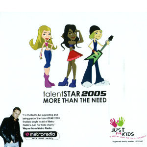 Talent Star 2005 More Than The Need