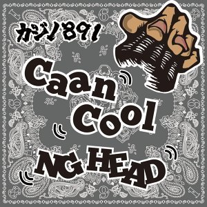 Caan Cool -Single
