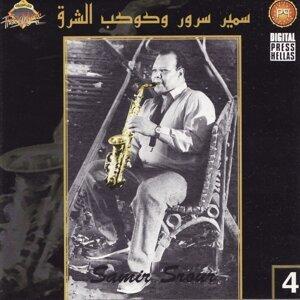Samir Srour & Oum Koulthoum