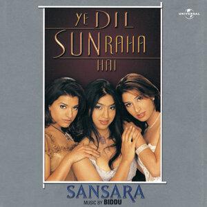 Ye Dil Sun Raha Hai