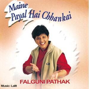 Maine Payal Hai Chhankai