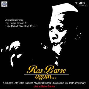 Ras Barse Again