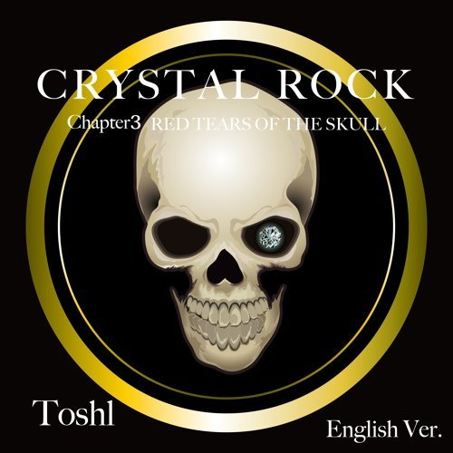 CRYSTAL ROCK Chapter3 RED TEARS OF THE SKULL English Ver. - Single