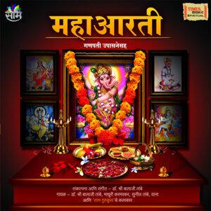 Maha Aarti