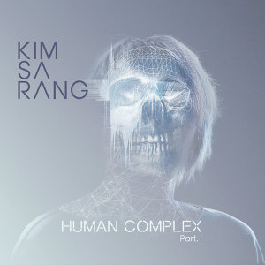 Human Complex Part.1
