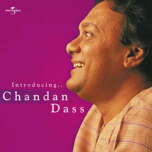 Introducing ... Chandan Dass