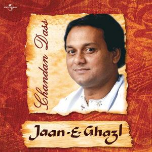 Jaan- E- Ghazal