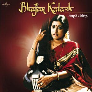 Bhajan Kalash