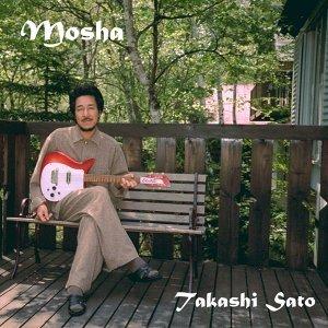 Mosha (Mosha)