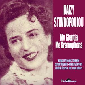 Me Glentia Me Grammophona
