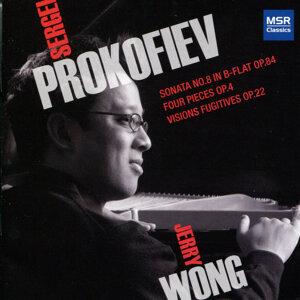 Prokofiev: Piano Sonata No.8; Four Pieces; Visions Fugitives