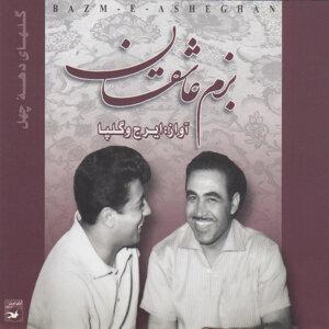 Bazm-E Asheghan