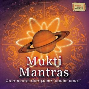 Mukti Mantras