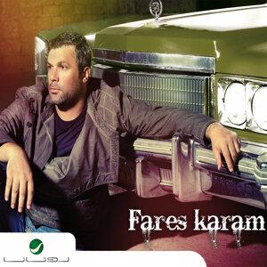 Fares Karam 2013