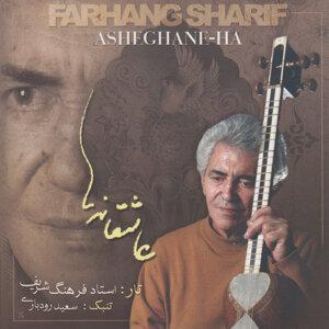 Iranian Music Collection 73-Asheghane-Ha