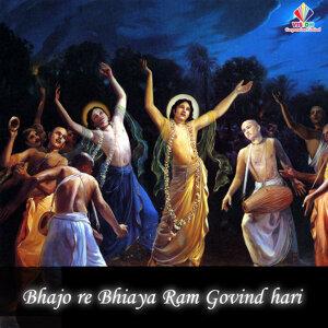 Bhajo re Bhiaya Ram Govind hari