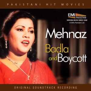 Badla & Boycott