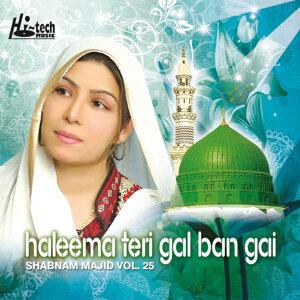 Haleema Teri Gal Ban Gai - Islamic Naats
