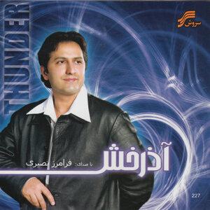 Azarakhsh (Thunder)