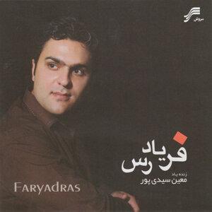 Faryadras (Survivor)