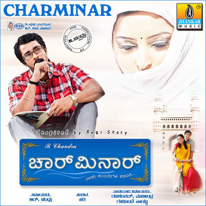 Charminar (Original Motion Picture Soundtrack)