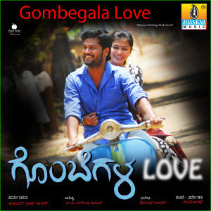 Gombegala Love (Original Motion Picture Soundtrack)