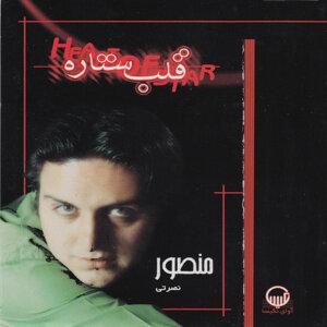 Ghalb-E Setareh - Iranian Pop Music 108