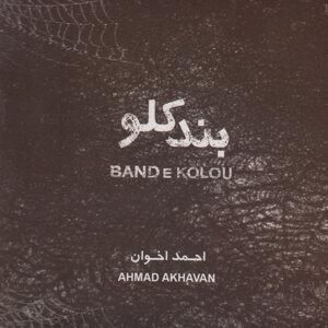 Band-E Kolou - Fusion Music of Gorgan