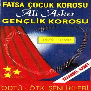 ODTÜ ÖTK ŞENLİKLERİ (1979-1980)