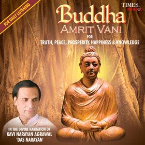 Buddha Amrit Vani
