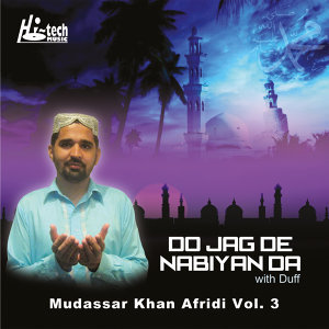 Do Jag De Nabiyan Da, Vol. 3 - Islamic Naats with Duff